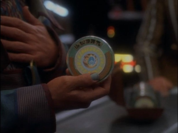 DS9 S2 Ep12a